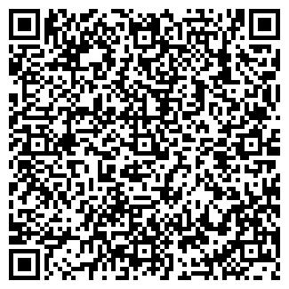 QR-код с контактной информацией организации ХОЗПРОМТОРГ
