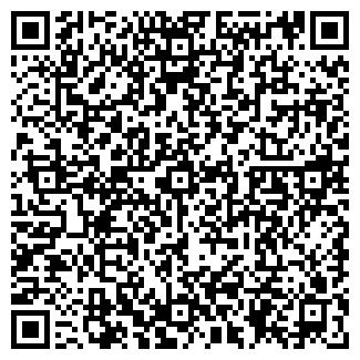 QR-код с контактной информацией организации ИНТЕРПРОК ООО