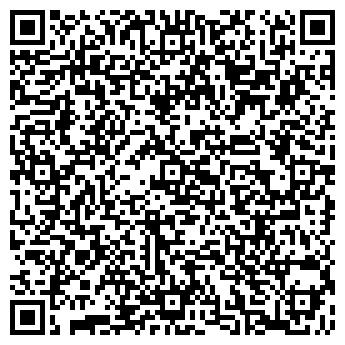 QR-код с контактной информацией организации УРАЛЬСКОТЫН ОАО