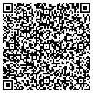 QR-код с контактной информацией организации ИНСТРУМЕНТЫ ООО