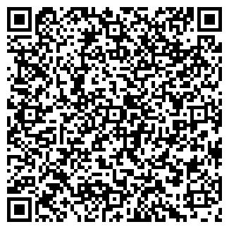 QR-код с контактной информацией организации КВАНТ-АРТ ООО