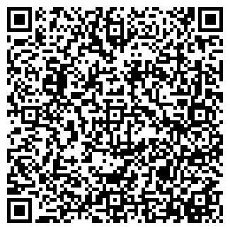 QR-код с контактной информацией организации ЗАО КАЛАНДР