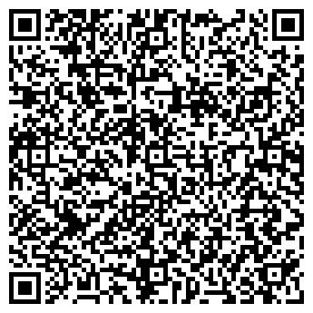 QR-код с контактной информацией организации УРАЛЬСКСНАБСЕРВИС ТОО