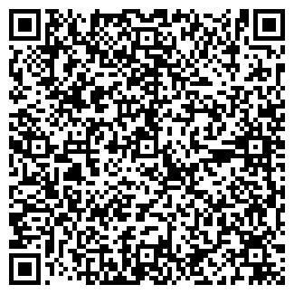QR-код с контактной информацией организации ООО КОМПЕКСТРОЙ