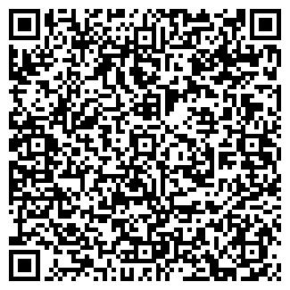 QR-код с контактной информацией организации ООО КОМПЛЕКТСЕРВИС