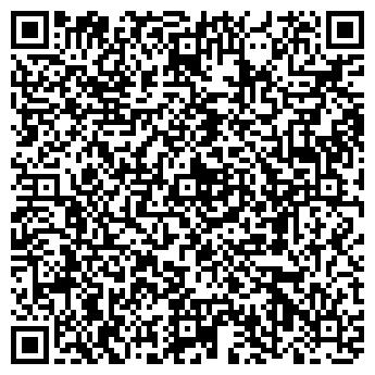 """QR-код с контактной информацией организации ООО """"ЭКС"""""""