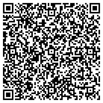 QR-код с контактной информацией организации УРАЛЬСКСТРОЙИНВЕСТ ТОО