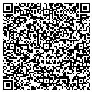 QR-код с контактной информацией организации ООО СТРОЙПРОМАРСЕНАЛ