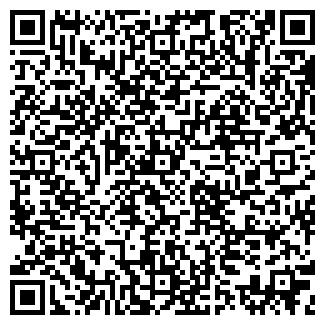 QR-код с контактной информацией организации ЗАО СТРОЙХИМПРОМ