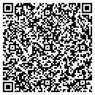 QR-код с контактной информацией организации ООО ТРОЙКА ПЛЮС
