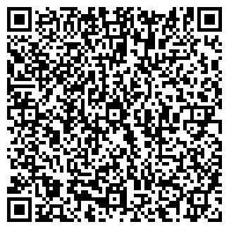 QR-код с контактной информацией организации ООО ТУЛЛЕГСТРОЙ