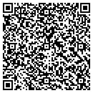 QR-код с контактной информацией организации ООО ТУЛТЕК