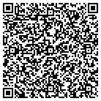 QR-код с контактной информацией организации УРАЛЬСКТРАКТОРОЗАПЧАСТЬ ТОО