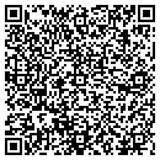 QR-код с контактной информацией организации ООО УНИВЕРС