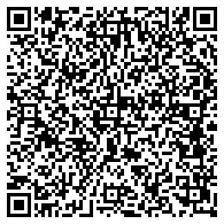 QR-код с контактной информацией организации КАВАЛЬЕР ООО