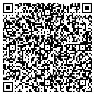 QR-код с контактной информацией организации КРОНПЛАСТ ООО