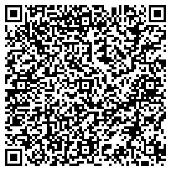 QR-код с контактной информацией организации СТРОИТЕЛЬНО-ТОРГОВЫЙ ДОМ