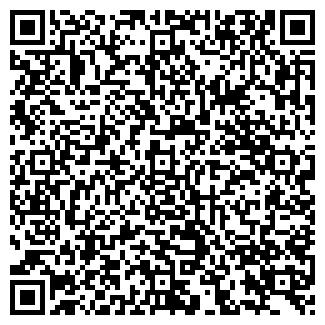 QR-код с контактной информацией организации ТРАНСЭКСП ООО