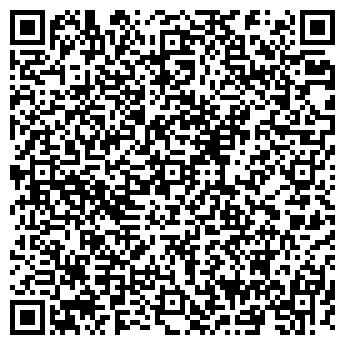 QR-код с контактной информацией организации ЦЕХ ЦВЕТНОЙ ТРОТУАРНОЙ ПЛИТКИ