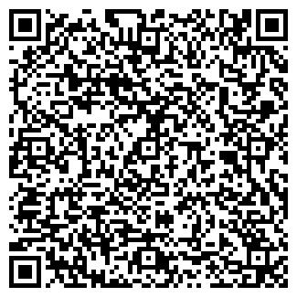 QR-код с контактной информацией организации ООО АПЛЕКС