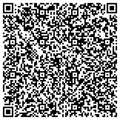 QR-код с контактной информацией организации УРАЛЬСКЭНЕРГО ОАО ЗАПАДНО-КАЗАХСТАНСКАЯ РАСПРЕДЕЛИТЕЛЬНАЯ ЭНЕРГОСЕТЕВАЯ КОМПАНИЯ