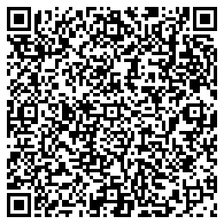 QR-код с контактной информацией организации ГЕРМЕС-ПРОФИ
