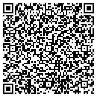 QR-код с контактной информацией организации МЕГАМРАМОР ООО