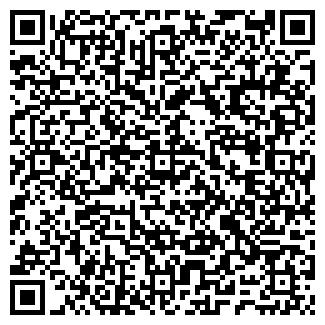 QR-код с контактной информацией организации ООО ЛУННАЯ ДОЛИНА