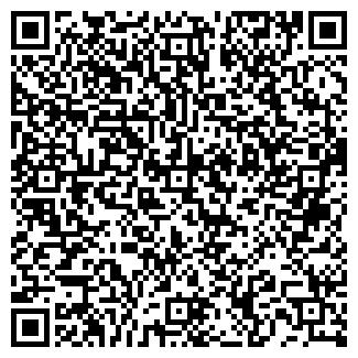 QR-код с контактной информацией организации СКАТ ЛПФ ООО