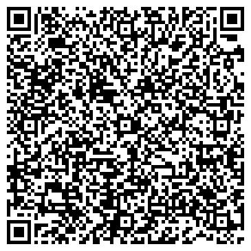 QR-код с контактной информацией организации УРАЛЬСКЭНЕРГОКОМПЛЕКТ ТОО