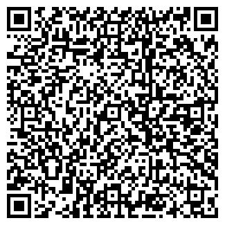 QR-код с контактной информацией организации СТРОЙ ОПТИМ ООО