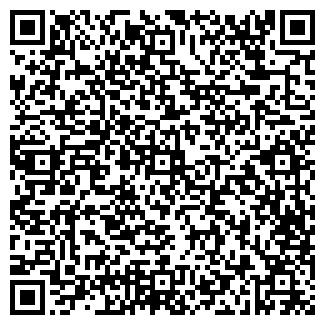 QR-код с контактной информацией организации ПАРКЕТНЫЙ ДВОР
