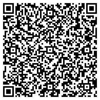 QR-код с контактной информацией организации ООО САНТЕХ-СОЮЗ