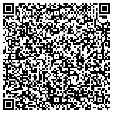 QR-код с контактной информацией организации УРАЛЭЛЕКТРОХИМЗАЩИТА ТОО
