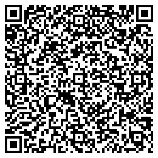 QR-код с контактной информацией организации ООО ЭКОТЕКС-Т