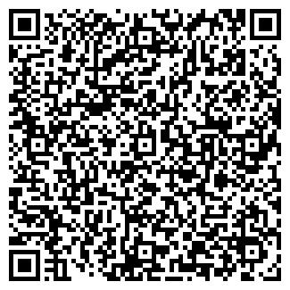 QR-код с контактной информацией организации СТРОЙЛЮКС МАРКЕТ