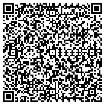 QR-код с контактной информацией организации УРАЛ-ЛАДА ОАО