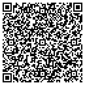 QR-код с контактной информацией организации ооо АКТИТРЕЙД-Т