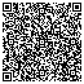 QR-код с контактной информацией организации АНКЕР+ ООО