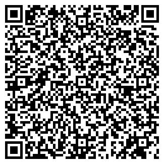 QR-код с контактной информацией организации АРМАСИЛА
