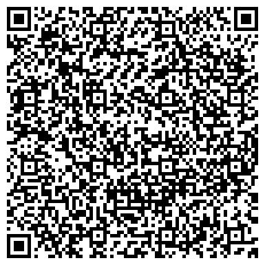 QR-код с контактной информацией организации УРКЕР КОСМЕТИК УРАЛЬСКИЙ ОПТОВЫЙ ОТДЕЛ ПРОДАЖ