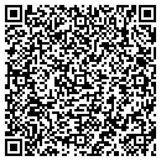 QR-код с контактной информацией организации ЛЕОЛ-РЕГИОН