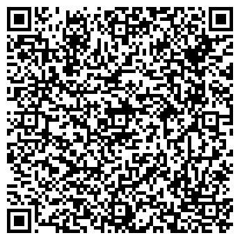 QR-код с контактной информацией организации ЭКО ДИВИЖЕН ТУЛА ООО