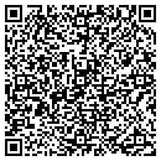 QR-код с контактной информацией организации ПРИБОЙ ЗАО