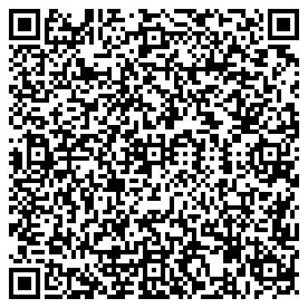 QR-код с контактной информацией организации ФАИНА КАФЕ