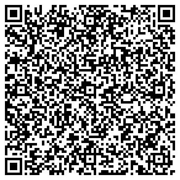 QR-код с контактной информацией организации CALIFORNIA СТУДИЯ ЗАГАРА ЕВДОКИМОВА М.В. ИП