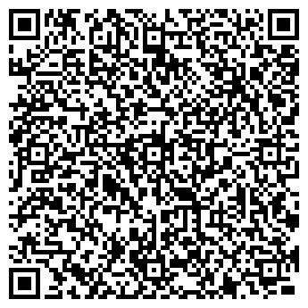 QR-код с контактной информацией организации ИНТЕРЬЕР-СЕРВИС ФИРМА ООО