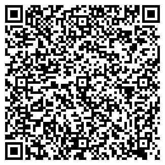 QR-код с контактной информацией организации СТИЛЬ СК