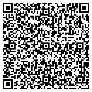 QR-код с контактной информацией организации SHELL