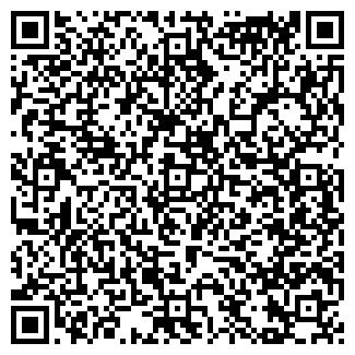 QR-код с контактной информацией организации ЭКОДАТЧИК ООО